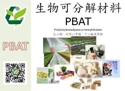 800x586-crop-100-pbat